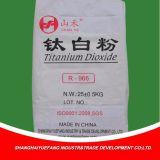 Белый минерал порошка TiO2 для резины и пластмассы