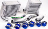 Труба Intercooler серебряного воздуха автоматическая для Nissan Fairlady 300zx Z32