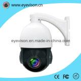 Câmera de alta velocidade da abóbada do IP PTZ de Sony 960p Ahd IR de 1/3 de polegada