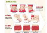 희게하기 체중 감소 비누를 체중을 줄이기를 위한 비누 Aichun 녹차 바디 비누를 체중을 줄이기