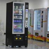 Máquina de venda automática de pequena capacidade para venda