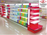 Полка индикации супермаркета светлой коробки косметическая
