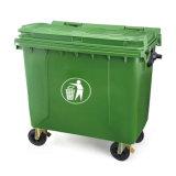 1100L Eco-Friendly lixo plástico com duas rodas