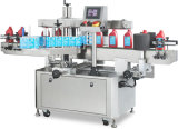 Machine à étiquettes de position ronde automatique
