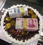 기계, 기계를 인쇄하는 디지털 케이크를 인쇄하는 직업적인 음식