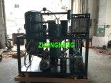 Purificatore di olio idraulico del lubrificante, macchina incompetente di trattamento dell'olio