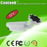ソニーP2p屋外4MP/3MP/1080P IRの機密保護IPのカメラ(KIP-CF60)