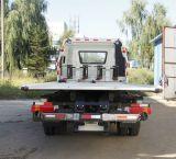 4X2 Rhd 6tonの回復レッカー車の手段、道の収容車