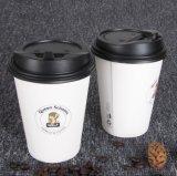 Coupe de café blanc de 6,5 oz / 8 oz pour impression couleur Six