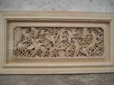 Woodcarving 벽 훈장 (G002)