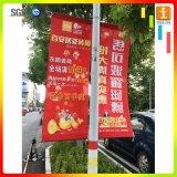 Custom дешевые виниловый баннер на улице, ПВХ Рекламный баннер