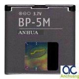 Batterie de téléphone mobile (BP-5M)