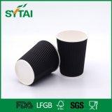 使い捨て可能なNon-Defrmationの習慣によって印刷されるさざ波の壁のコーヒー紙コップ