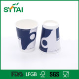 Pared de la ondulación/taza de papel de la pared doble/del café disponible de un sólo recinto