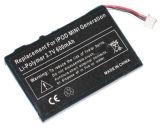 Nécessaire de batterie - mini - 600mAh pour l'iPod 7 nanos