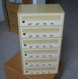 boîte aux lettres 6-Unit (GD-106)