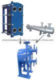 交換可能な版の束および維持に容易なシェルの熱交換器