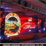 Beste farbenreiche LED Bildschirm-Bildschirmanzeige der QualitätsP2.5