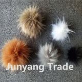 Sfera Keychain della pelliccia di modo del testo fisso della pelliccia del Raccoon del fornitore della Cina