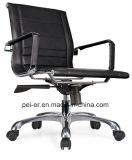 旋回装置のEamesの革オフィス・コンピュータのスタッフの椅子(PE-B12)
