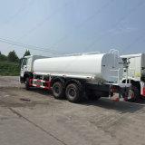 물 탱크 트럭을 뿌리는 도로 청소 6X4 Sinotruk HOWO20000 리터