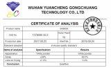 Очищенность фабрики 99% Китая порошка 1379686-30-2 Sarms Sr9009
