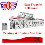 Equipo de alta velocidad el control de calidad de la máquina de impresión huecograbado Huecograbado Precio máquina de impresión