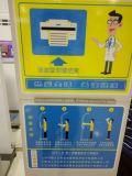 Distributeurs à ultrasons médicaux Échelle de hauteur et poids