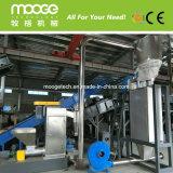 PE de PP de HDPE LDPE flocos de plástico / grânulos máquina de desidratação