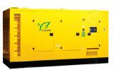 генератор Cummins инвертора 48kw/60kVA молчком тепловозный