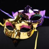 Het Masker van Halloween, het Dansende Masker van de Partij, het Masker van de Staaf