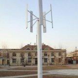 energias eólicas verticais da linha central de 3kw 96V/120V/moinho de vento/gerador turbina do vento