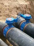 Tipo valvola della farfalla messo metallo bidirezionale Dn2000 per il sistema di trattamento di acqua della pianta dell'urea e del fertilizzante