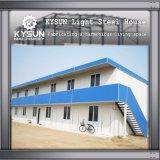 2개의 지면 별장을%s 빠른 임명 강철 구조물 빛 강철 모듈 집