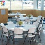 党Hly-PC39のための卸し売り白いプラスチック折りたたみ椅子