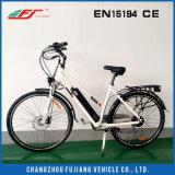 36V 250 Вт Портативный стильный городской электрический велосипед для леди