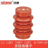 Isolador de Zj-12kv 70*130 do borne de alta tensão