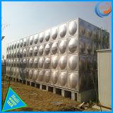 Réservoir de stockage de l'eau d'acier inoxydable de catégorie comestible de Huili