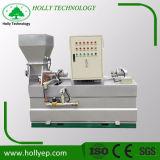 Система дозирования химических реагентов Hljy автоматическая для завода по обработке сточных водов