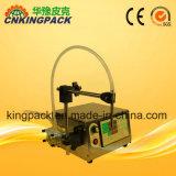 도매를 위한 수동 자동 액체 향낭 충전물 기계