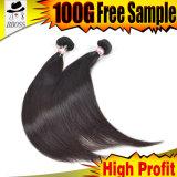 Малайзийские волосы и перуанские волосы, малайзийские волосы 14 дюйма