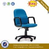 現代旋回装置のオフィスの管理の会合の訪問者の網のトレーニングの椅子(HX-LC023A)