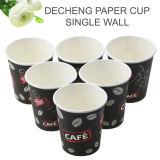 Precio de papel disponible al por mayor de la taza de café de 7 onzas
