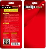 La Chine fournisseur Blister en plastique biodégradable pendaison jouets électroniques de carte de la peau d'emballage des cadeaux à l'emballage de produits cosmétiques