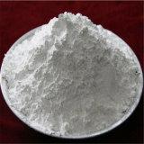 Matérias-primas de produtos farmacêuticos de elevada pureza CAS 51446-62-9 Fosfatidilserina