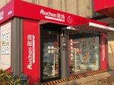 Беспилотный рынок контейнера супермаркета с оптовой ценой