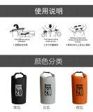 Logo personnalisé de l'océan étanche en PVC de plein air Pack sac à sec