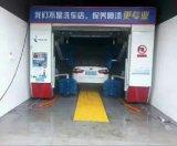 Передвижной автоматический уборщик мытья автомобиля для цены мытья автомобиля Африки