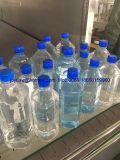 Trattamento delle acque e macchine di rifornimento impaccanti della pianta