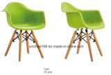 가정 가구 고품질 현대 디자인 단단한 나무 다리 플라스틱 의자